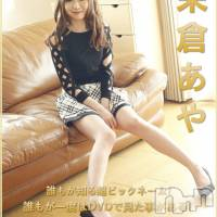 上田デリヘル Apricot Girl(アプリコットガール)の4月20日お店速報「4月17日PM15時いよいよ解禁!現役セクシー女優『」