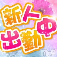 上田デリヘル Apricot Girl(アプリコットガール)の5月18日お店速報「★☆★またまた新人入店!看板娘候補『めい』★☆★」