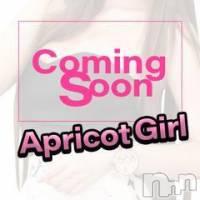 上田デリヘル Apricot Girl(アプリコットガール)の7月1日お店速報「神がかったエロさ!華麗なる極美Fカップ乳『ちももさん』 6/22鮮烈デビュー」