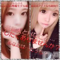 上田デリヘル Apricot Girl(アプリコットガール)の8月10日お店速報「『みのりちゃん』8月9日プレミアムデビュー‼」