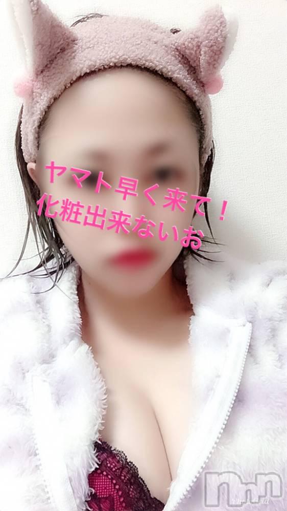 新潟ソープアラビアンナイト みゆう(22)の11月13日写メブログ「【みゆう】全裸待機」