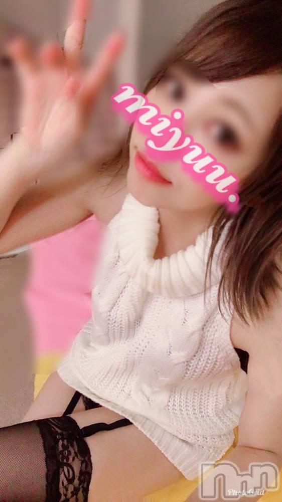 新潟ソープアラビアンナイト みゆう(22)の11月17日写メブログ「【みゆう】予約待ってるよん」