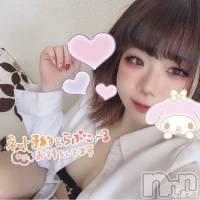 長岡デリヘル Spark(スパーク)の6月5日お店速報「激カワめる(20)おすすめです!電マのオプション無料です!!!!」