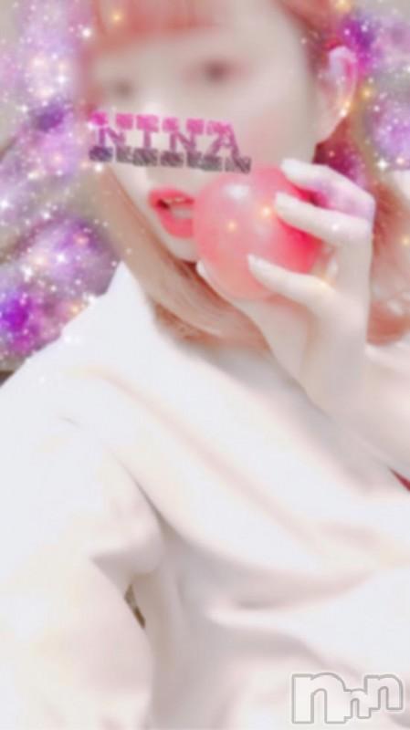 松本デリヘルColor 彩(カラー) 新人★にな(19)の2018年12月8日写メブログ「寂しい」