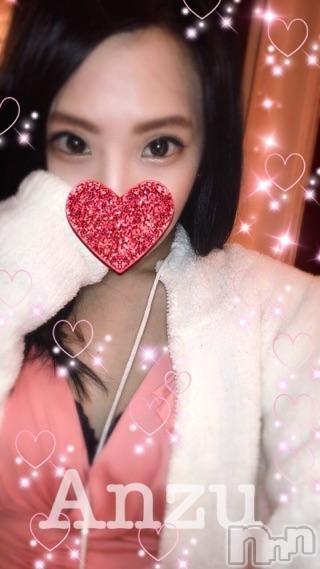 新潟ソープアラビアンナイト 【N】あんず(21)の2018年12月6日写メブログ「thank you」