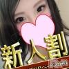 【N】あんず(21)