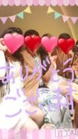 長岡・三条全域コンパニオンクラブ総合コンパニオンクラブシャイニング(ソウゴウコンパニオンクラブシャイニング) まき(31)の12月29日写メブログ「お久しぶりです♡」