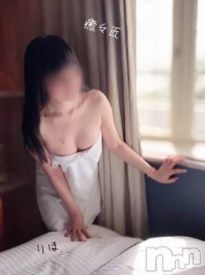 新潟メンズエステ 癒々・匠(ユユ・タクミ) りほ(23)の4月13日写メブログ「丸わかりですヨ」