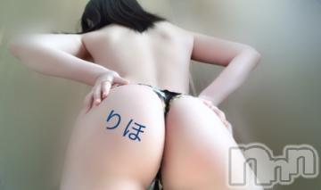 新潟メンズエステ癒々(ユユ) りほ(23)の2019年3月15日写メブログ「[お題]from:テクニシャン11さん」