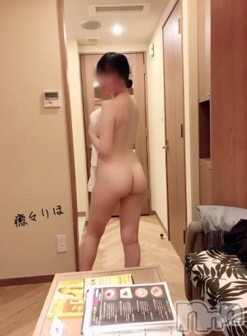新潟メンズエステ癒々(ユユ) りほ(23)の2019年12月3日写メブログ「チェンジで」