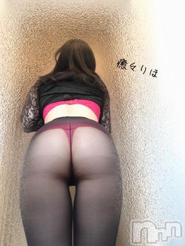 新潟メンズエステ癒々(ユユ) りほ(23)の2020年2月14日写メブログ「顔埋めてどうぞ」