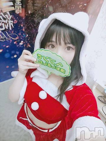 新潟ソープ新潟バニーコレクション(ニイガタバニーコレクション) アズミ(21)の11月30日写メブログ「寒いよー!」
