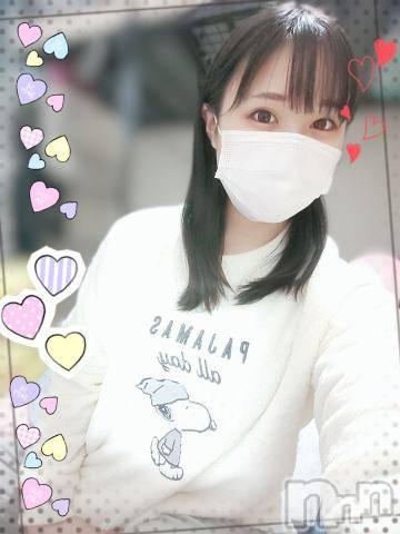 新潟ソープ新潟バニーコレクション(ニイガタバニーコレクション) アズミ(21)の12月1日写メブログ「おそろいのパジャマ買ったよ」