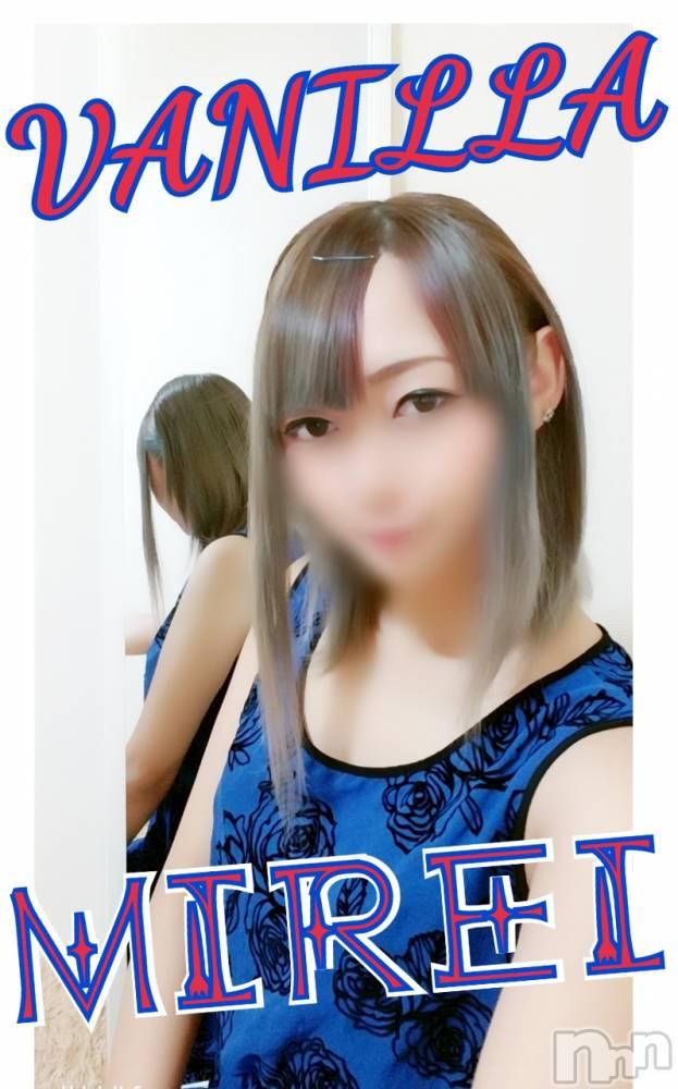 松本デリヘルVANILLA(バニラ) みれい(18)の6月25日写メブログ「お疲れ様です♥」