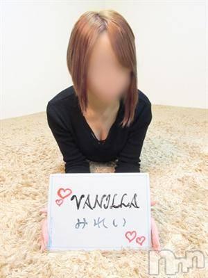 みれい(18) 身長153cm、スリーサイズB84(C).W57.H83。松本デリヘル VANILLA(バニラ)在籍。