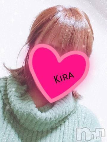 長岡デリヘルMimi(ミミ) 【体験】きら(23)の12月11日写メブログ「遅くなりました。Kira」