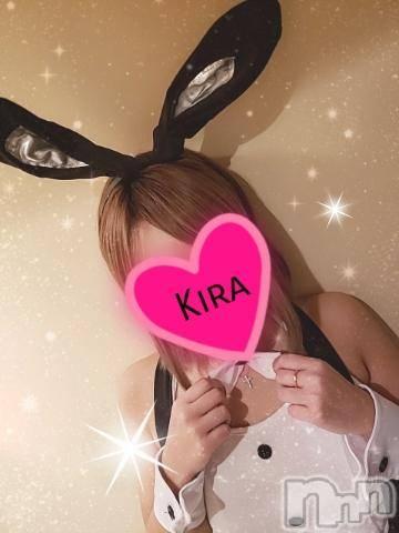 長岡デリヘルMimi(ミミ) 【新人】きら(23)の2月25日写メブログ「仲良したん!」