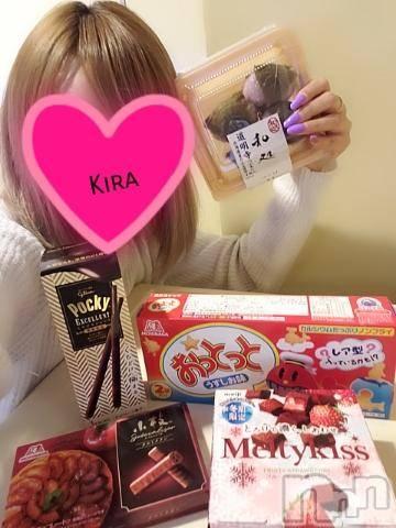 長岡デリヘルMimi(ミミ) 【新人】きら(23)の2月27日写メブログ「ありがとう★Kira」