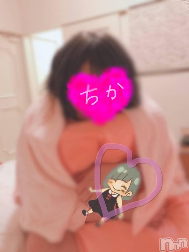 長岡デリヘルChou-Chou(シュシュ) 【妹】ちか(18)の5月17日写メブログ「迷う(´・ω・`)」