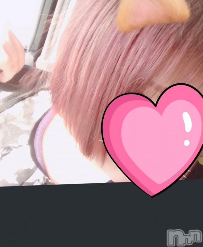 長岡デリヘルChou-Chou(シュシュ) 【妹】ちか(18)の2019年4月16日写メブログ「こんばんわ」