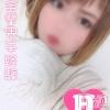 【妹】ちか(18)