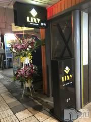 殿町キャバクラ(リクシー)のお店速報「体験入店さん出勤!」