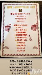 殿町キャバクラ(リクシー)のお店速報「くじ引きday ワイシャツday」