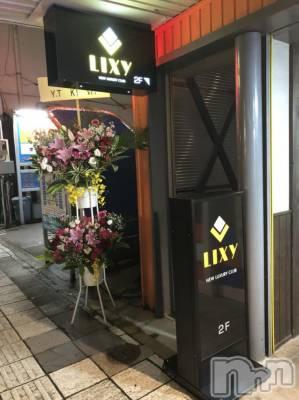 殿町キャバクラ LIXY(リクシー)の店舗イメージ枚目