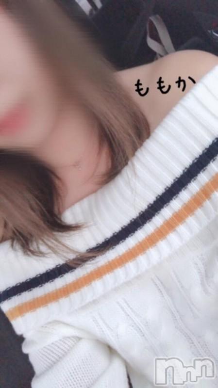三条デリヘルDiana-ダイアナ-(ダイアナ) 【新人】ももか(20)の2018年12月7日写メブログ「萎えた。」