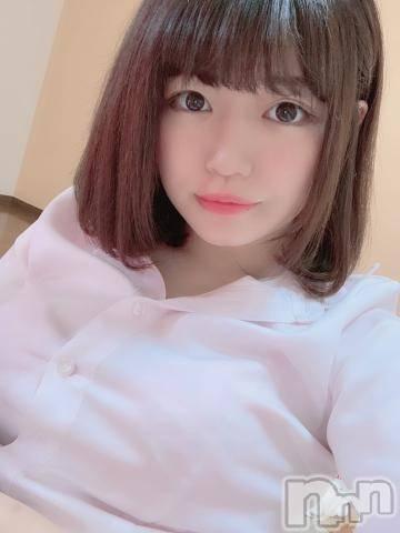 長野デリヘルPRESIDENT(プレジデント) りこ(19)の2月20日写メブログ「こんばんは」