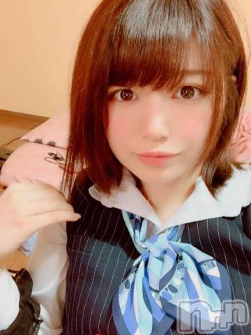 長野デリヘルPRESIDENT(プレジデント) りこ(19)の2月21日写メブログ「ありがとう~!」