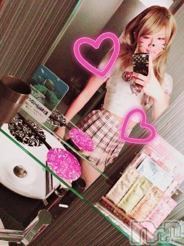 松本デリヘルES(エス) 一ノ瀬ラム(20)の12月30日写メブログ「おれい♪」