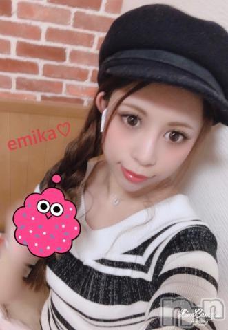 上越デリヘルLEGEND(レジェンド) エミカ☆☆(23)の2019年8月16日写メブログ「パールラビット313仲良しさん?」