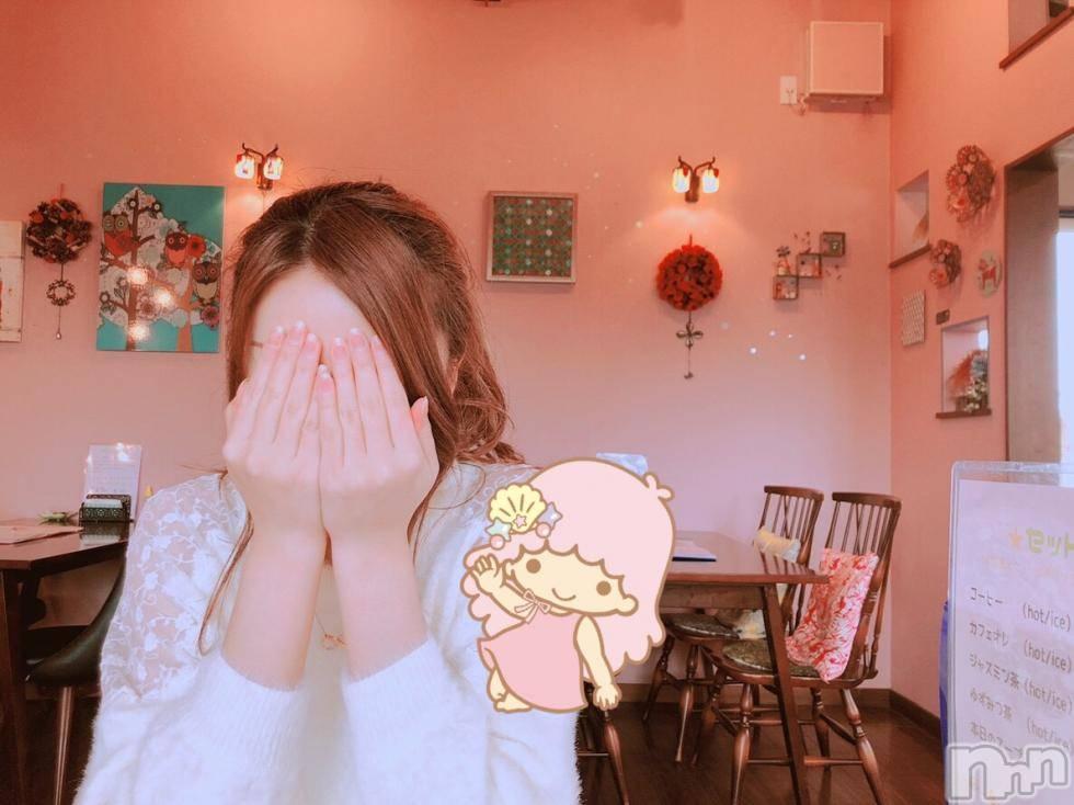 長岡デリヘルROOKIE(ルーキー) 新人☆えれな(20)の12月14日写メブログ「エッチな気分」