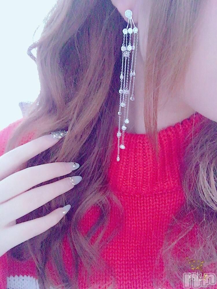 長岡デリヘルROOKIE(ルーキー) 新人☆えれな(20)の5月12日写メブログ「お知らせと変更」