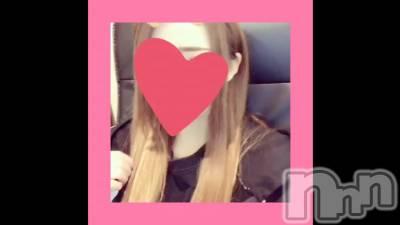 長岡デリヘル ROOKIE(ルーキー) 新人☆えれな(20)の4月12日動画「気持ちよくしてくれる…?」