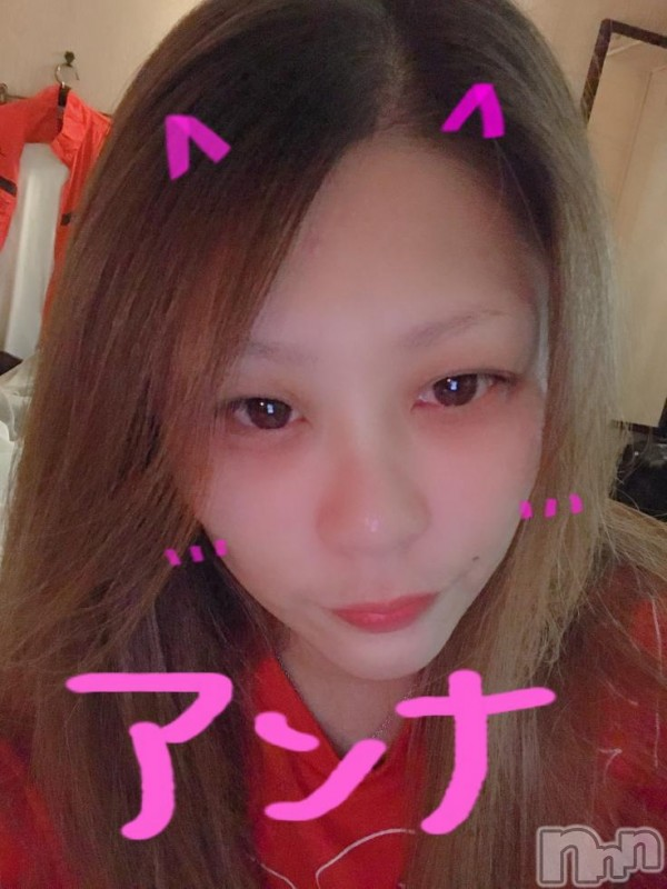 上田デリヘルApricot Girl(アプリコットガール) アンナ☆☆(26)の2018年12月8日写メブログ「お疲れ様でした。」
