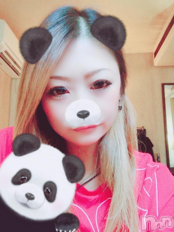上田デリヘルApricot Girl(アプリコットガール) アンナ☆☆(26)の2018年12月8日写メブログ「待機中♬」