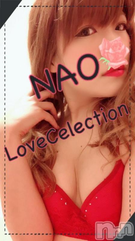 上越デリヘルLoveSelection(ラブセレクション) なお(24)の2018年12月8日写メブログ「お礼(๑╹ω╹๑)」