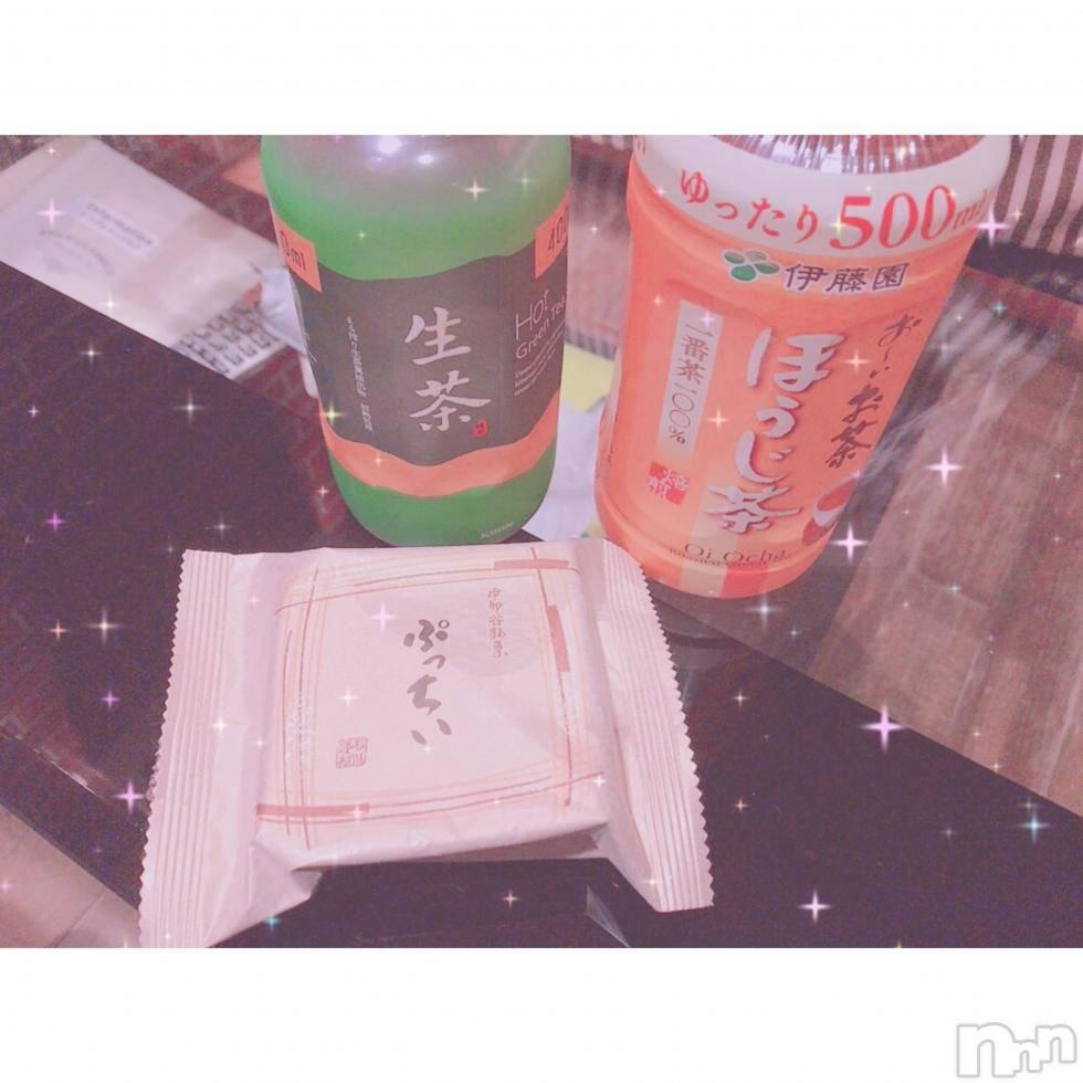 伊那デリヘルよくばりFlavor(ヨクバリフレーバー) ☆ヒナ☆(19)の2月25日写メブログ「ありがとう!」