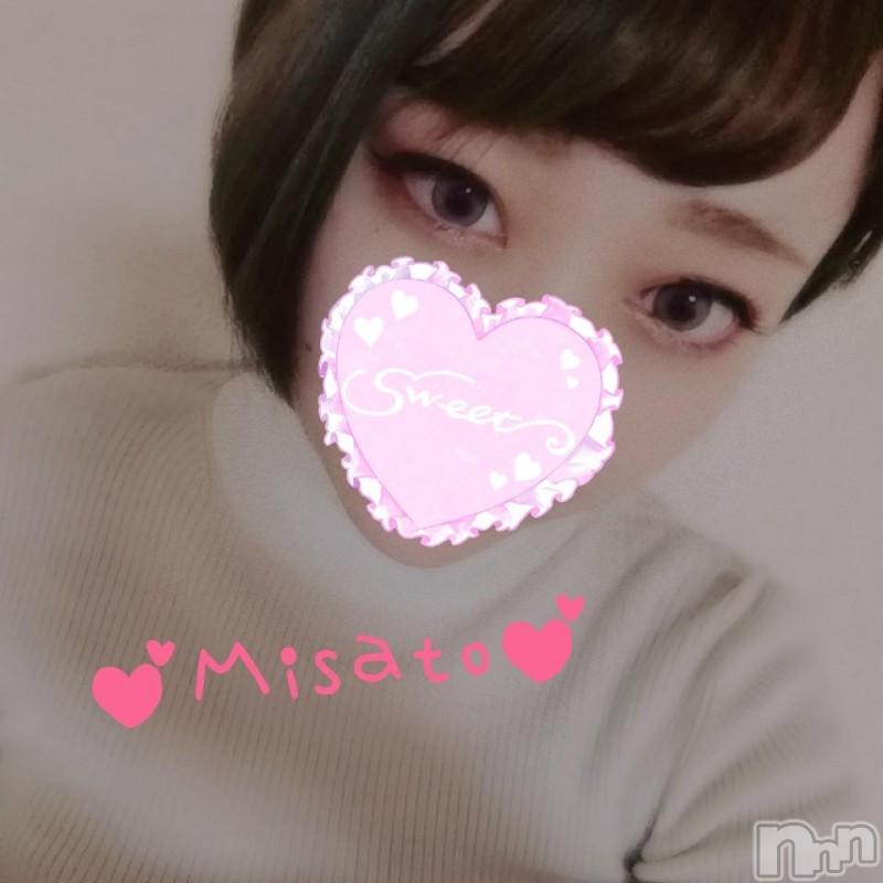 上田デリヘルBLENDA GIRLS(ブレンダガールズ) みさと☆素人(20)の2018年12月8日写メブログ「6日目おはよう☀」