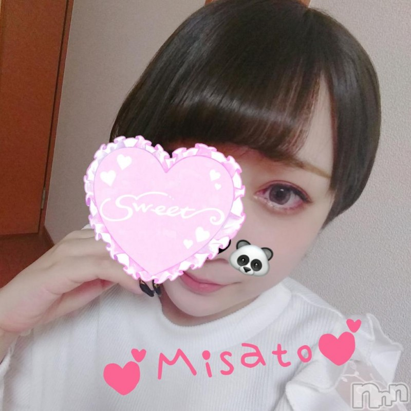 上田デリヘルBLENDA GIRLS(ブレンダガールズ) みさと☆素人(20)の2018年12月8日写メブログ「ありがとう♡」