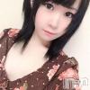 相川 スズ(20)