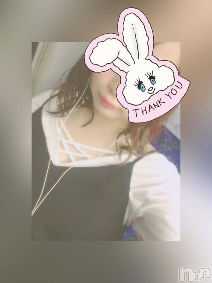 新潟デリヘルNiCHOLA(ニコラ) もも(20)の12月5日写メブログ「お礼☆」