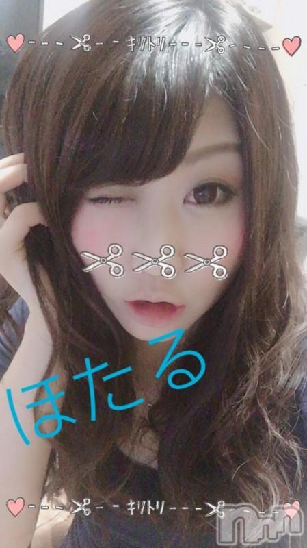 上田デリヘルBLENDA GIRLS(ブレンダガールズ) ほたる☆長身美女(24)の2018年12月8日写メブログ「アイス&クリーム60のお兄様」