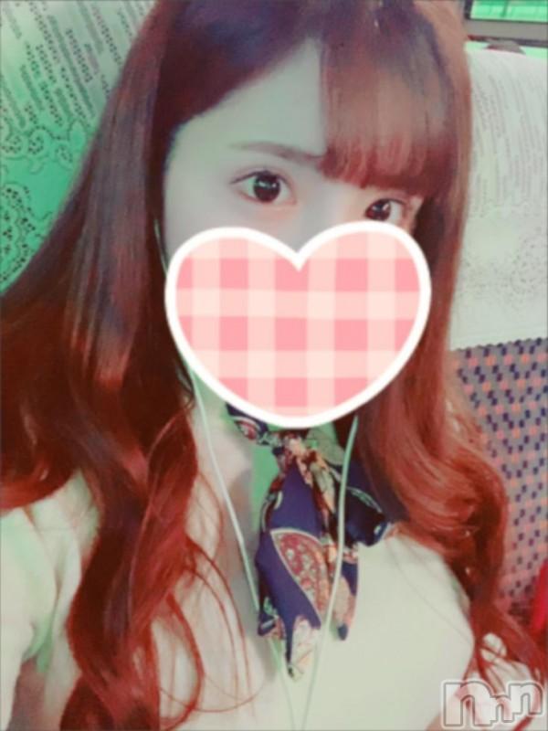 上田デリヘルBLENDA GIRLS(ブレンダガールズ) りさ☆エロカワ(20)の2018年12月8日写メブログ「初めまして♪♪」