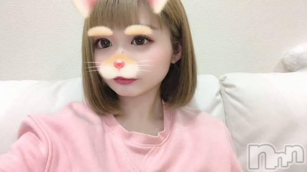 新潟駅前ガールズバーGIRLS BAR Peace(ガールズバー ピース) らんの5月25日写メブログ「金髪に。。」
