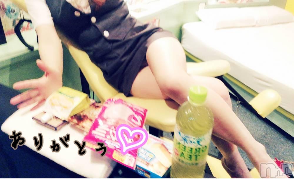 長岡デリヘルMimi(ミミ) 【じゅり】(27)の2月20日写メブログ「こんにちわ♡」