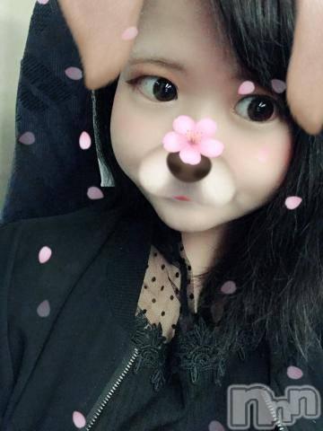 上田デリヘルApricot Girl(アプリコットガール) みく☆☆☆(19)の1月10日写メブログ「出勤しました!!」