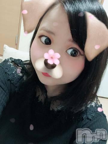 上田デリヘルApricot Girl(アプリコットガール) みく☆☆☆(19)の1月11日写メブログ「ありがとうございます!!」